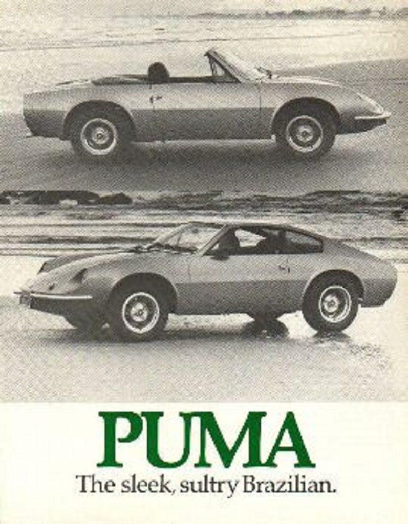 puma brazilian car
